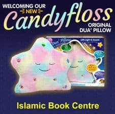 My Dua' Pillow – NEW Candyfloss Special Edition Islamic Halal soft toy desi doll